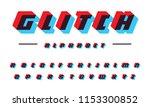 glitch vector latin alphabet.... | Shutterstock .eps vector #1153300852