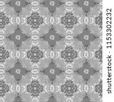 seamless pattern with colored... | Shutterstock . vector #1153302232