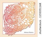 stock vector cute doodles hand... | Shutterstock .eps vector #1153351168