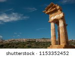 ruins of an ancient temple at... | Shutterstock . vector #1153352452