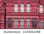 vintage architecture red brick... | Shutterstock . vector #1153361308