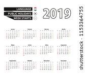 2019 calendar in hungarian... | Shutterstock .eps vector #1153364755