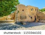 Exterior View Of Hatuniye ...