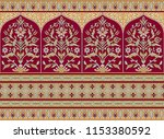 seamless traditional indian... | Shutterstock . vector #1153380592