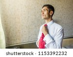man of career. business attire. ... | Shutterstock . vector #1153392232