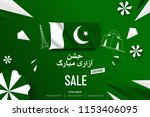 happy independence day pakistan ... | Shutterstock .eps vector #1153406095