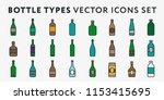 glass bottle types. alcohol...   Shutterstock .eps vector #1153415695