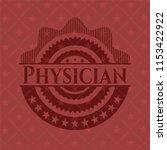 physician vintage red emblem | Shutterstock .eps vector #1153422922