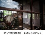 kyoto  japan   november 18 ... | Shutterstock . vector #1153425478