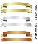 banners ribbon set   Shutterstock .eps vector #115343002