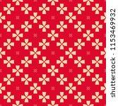 vector geometric floral...   Shutterstock .eps vector #1153469932