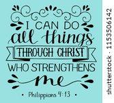 hand lettering i can do all... | Shutterstock .eps vector #1153506142