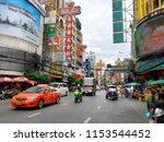 the photo of yaowarach street...   Shutterstock . vector #1153544452