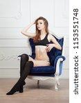 cheerful attractive girl near... | Shutterstock . vector #1153551748
