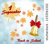 greeting card from 1 september   Shutterstock .eps vector #1153561102