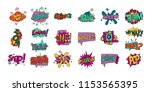 comic book speech bubbles... | Shutterstock .eps vector #1153565395