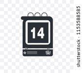 daily calendar day 14 vector... | Shutterstock .eps vector #1153588585