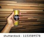 kuala lumpur malaysia   august  ... | Shutterstock . vector #1153589578
