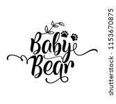 baby bear   handmade... | Shutterstock .eps vector #1153670875