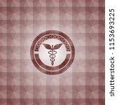 caduceus medical icon inside...   Shutterstock .eps vector #1153693225