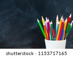 back to school concept  colored ... | Shutterstock . vector #1153717165