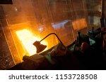 steelworker in the control... | Shutterstock . vector #1153728508