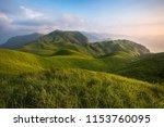 Pingxiang Wugong Mountain...