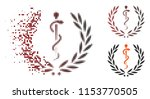 vector healh care emblem icon... | Shutterstock .eps vector #1153770505