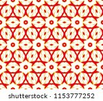 seamless abstract floral...   Shutterstock .eps vector #1153777252