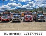 antigua guatemala  guatemala  ...   Shutterstock . vector #1153779838
