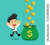 business concept businessman...   Shutterstock .eps vector #1153858342