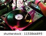 kiev 4 july 2018  retro dj... | Shutterstock . vector #1153866895