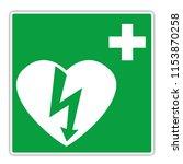 road international sign ... | Shutterstock . vector #1153870258