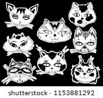 cats heads emoticons. hand... | Shutterstock .eps vector #1153881292