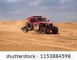 astrakhan  russia   july 24 ...   Shutterstock . vector #1153884598