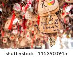 lijiang china   oct 15  2015  ...   Shutterstock . vector #1153900945
