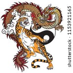 chinese dragon versus tiger.... | Shutterstock .eps vector #1153921165
