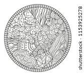 zendala on white. design... | Shutterstock . vector #1153925278