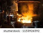 zaporozhye  ukraine   07.27... | Shutterstock . vector #1153926592