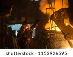 zaporozhye  ukraine   07.27... | Shutterstock . vector #1153926595