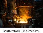 zaporozhye  ukraine   07.27... | Shutterstock . vector #1153926598