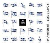 israel flag  vector... | Shutterstock .eps vector #1153942975