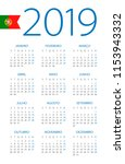 calendar 2019 year   vector... | Shutterstock .eps vector #1153943332