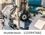 grinding cylinder head and... | Shutterstock . vector #1153947682