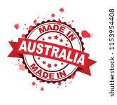 made in australia red rubber... | Shutterstock .eps vector #1153954408