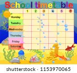 design of the school timetable... | Shutterstock .eps vector #1153970065