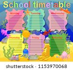 school timetable with marine... | Shutterstock .eps vector #1153970068
