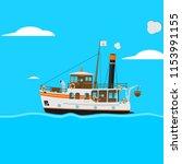 retro cartoon steam yacht.... | Shutterstock .eps vector #1153991155