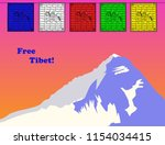 vector  a mountain in the... | Shutterstock .eps vector #1154034415