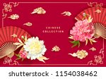 oriental background with light... | Shutterstock .eps vector #1154038462